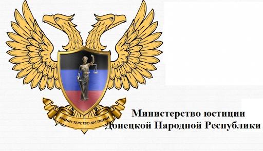 Правовая экспертиза при проведении государственной регистрации нормативных правовых актов за 2020 год