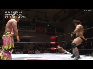 CIMA & Shuji Kondo vs. El Lindaman & Manabu Soya
