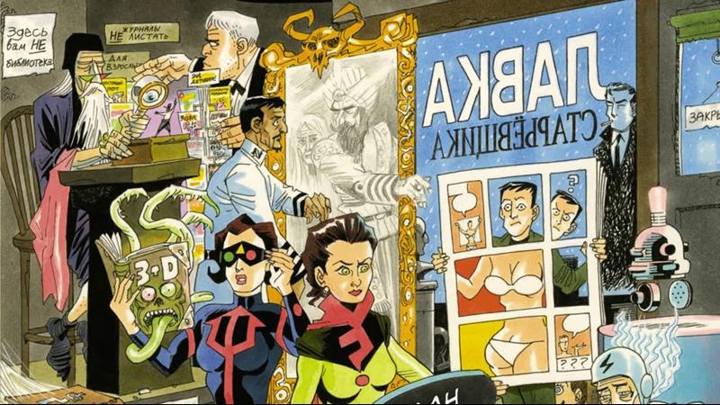 ComiXoids Live Лига Выдающихся Джентльменов Мстители Magic The Gathering Том и Джерри Мор Созданный в Бездне