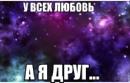 Иван Филиппов -  #49