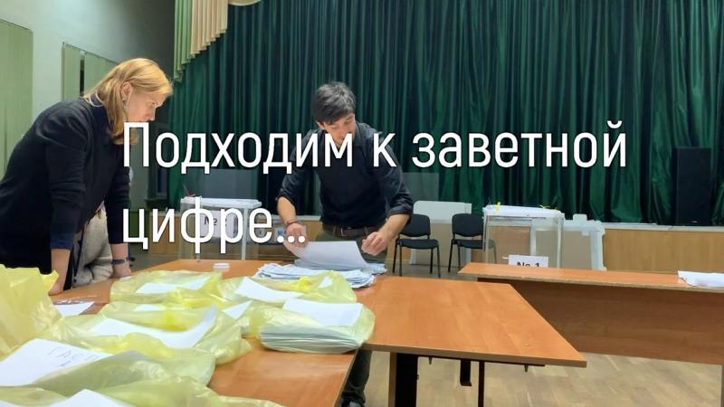Видео от Екатерины Семеновой