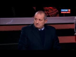 ✔ ОСОБОЕ МНЕНИЕ: Тревожное заявление. Следующий шаг должен сломить Россию ...