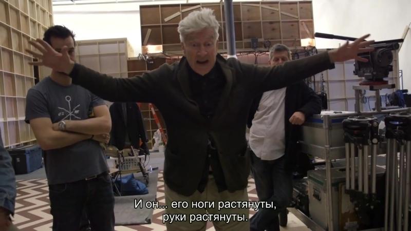 За кулисами 3 го сезона Твин Пикс Котёл с кипящим маслом