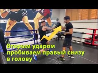 Video by Artur Kalita