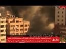 Армия Израиля ракетами уничтожила 11-этажную высотку СМИ в Секторе Газа