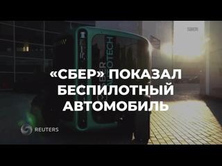 На Петербургском международном экономическом форуме покажут беспилотник
