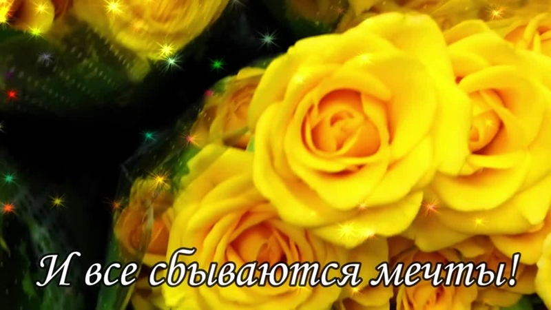 🌼🌸ОБАЛДЕННАЯ КРАСИВАЯ ПЕСНЯ НА 8 МАРТА!🌺🌹Супер поздравление 8 марта!🌷🌻С Международным женским днем🌹🌹