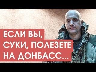 Тыловой выгул Зеленского. Захар Прилепин о кровавом шапито на украине