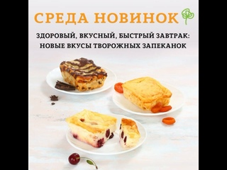 МясновЪ от КуулКлевер kullanıcısından video