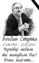 Фотоальбом Volodymyr Faryna