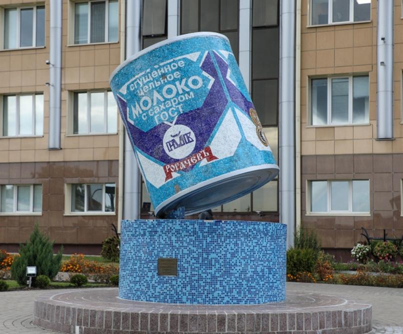 Памятник рогачевской сгущенке