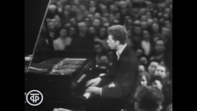 Играет Ван Клиберн Подмосковные вечера 1958