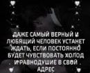 Фотоальбом Ромы Бронскова
