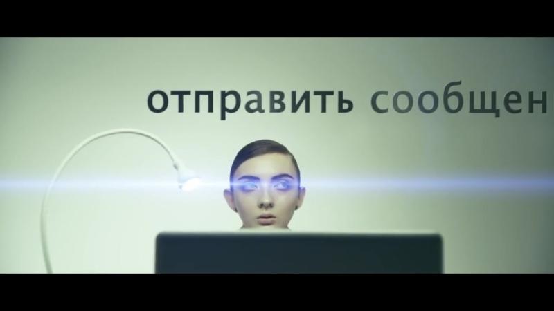 Дискотека Авария feat Батишта Лабиринт Официальный клип 2012