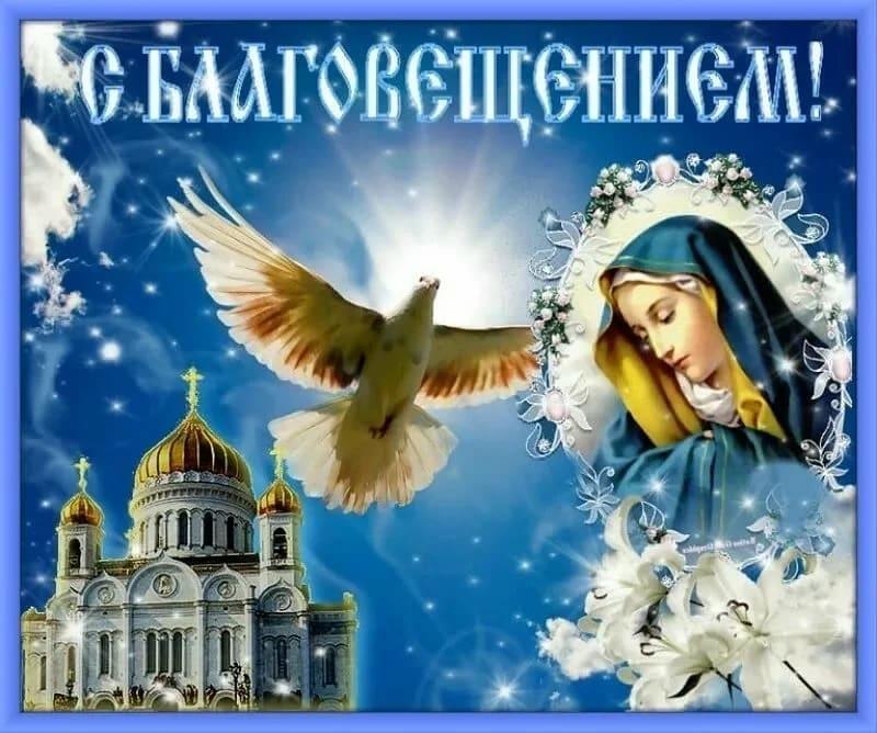 Сегодня православные верующие празднуют Благовещение Пресвятой Богородицы