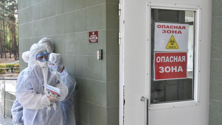 Число заболевших COVID-19 в КЧР превысило 17100 человек