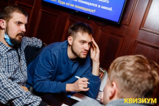 «10.01.21 (Lion's Head Pub)» фото номер 6