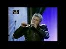 Комиссар - Дрянь 1999 год клип Live HD шёл первый теплый снег декабря