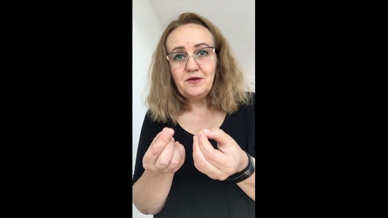 Видео от Натальи Симоненко