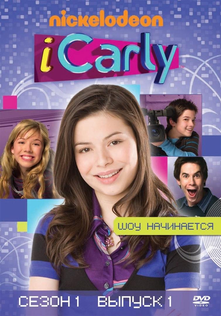 Сериалы, которые были на Nickelodeon, изображение №2