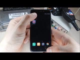 Приложение WIOBD для Android устройств.