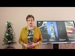 X межрегиональные историко-краеведческие Чтения «Православное краеведение на земле Сибирской»