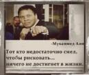 Фотоальбом Кирилла Демидова