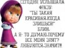 Фотоальбом Натальи Просветовой