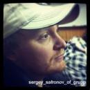 Персональный фотоальбом Сергея Сафронова