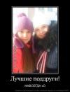 Фотоальбом Насти Додоновой