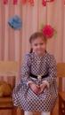 Персональный фотоальбом Anna Romanenkova