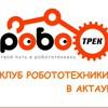Robotrek Aktau