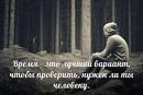 Гарипова Эмилия | Шымкент | 42