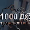 Yulia Smartlogistik