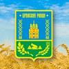 Управление культуры Брянского района