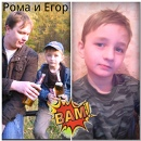 Персональный фотоальбом Ромы Новикова