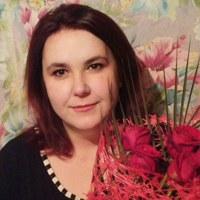 Гульнар Ямалова