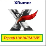 Прогон xrumer Большой Черкасский переулок студия создание сайтов Снежная улица (деревня Пахорка)