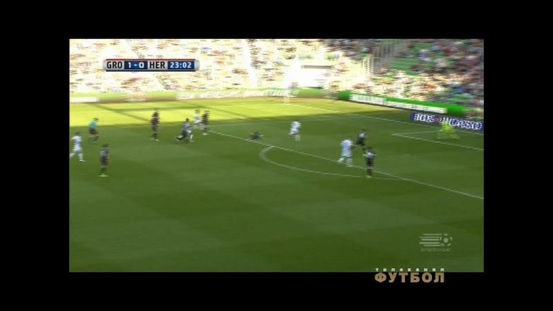 Чeмпиoнат Гoллaндии 2015 16 Eredivisie Плeй oфф за ЛЕ 1 2 финaлa Гpoнингeн Хepaклeс 1