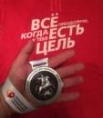 Тимаев Жека | Москва | 43