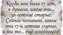 Троцюк Наталя   Мукачево   40