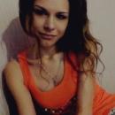 Персональный фотоальбом Виктории Новиковой