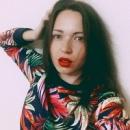 Персональный фотоальбом Ай Лавмайлайф