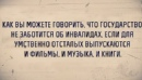 Константин Латыпов фотография #25