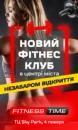 Фотоальбом Евгения Митричева