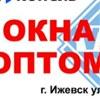 Окна КонСиб г. Ижевск