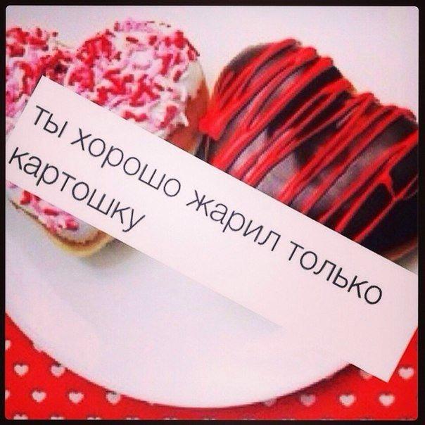 фото из альбома Кати Ковальчук №14