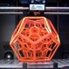 Центр прототипирования. 3D печать Лазерная резка