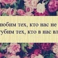 КатенькаМолчанова