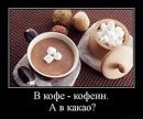Валентин Осветинский фотография #15